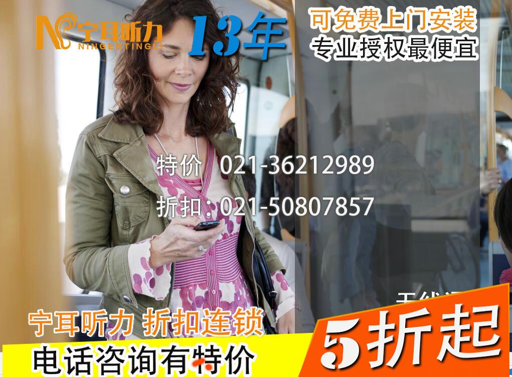 上海奥迪康魔法师助听器Dynamo sp价格,宁耳打折