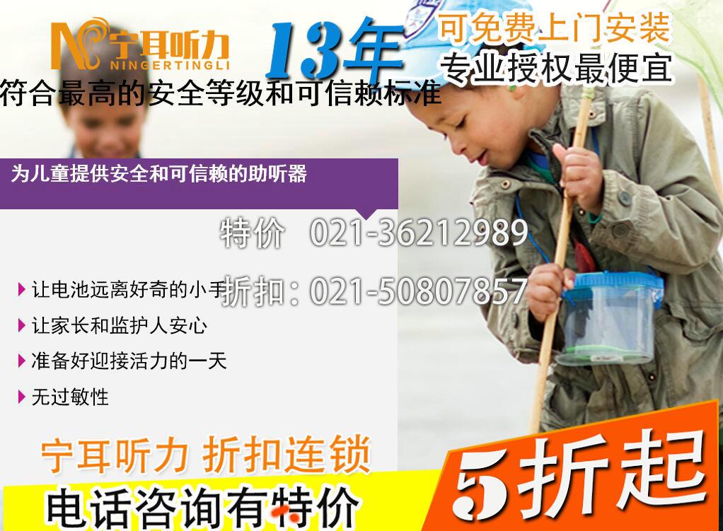 上海奥迪康小老虎助听器plus标准版Sensei SP BTE 110价格表,宁耳低价