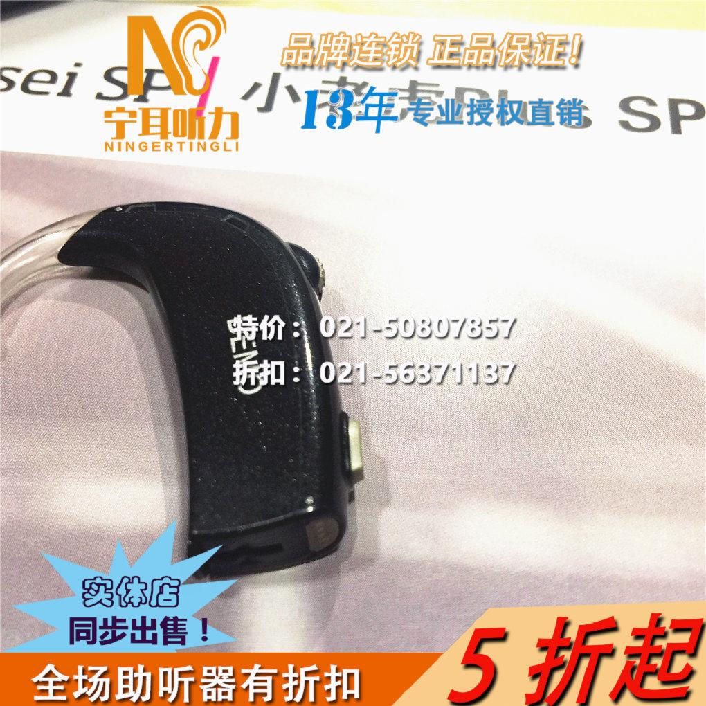上海嘉定儿童助听器爱耳日低价抛售